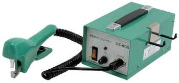 [Model US-60B, Ultrasonic Clamshell Sealer]Ultrasonic-Type.jpg