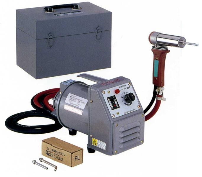 [Model NS-300, Hot Air Welding Unit for Thermoplastics]a1029.jpg